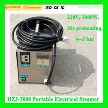 HZJ-3000 Movable Steam Cleaning Industrial Wash Machine/Cheap Car Wash Machine Products