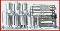 BLD-3 Mineral Water Machine Price (Hot sale)