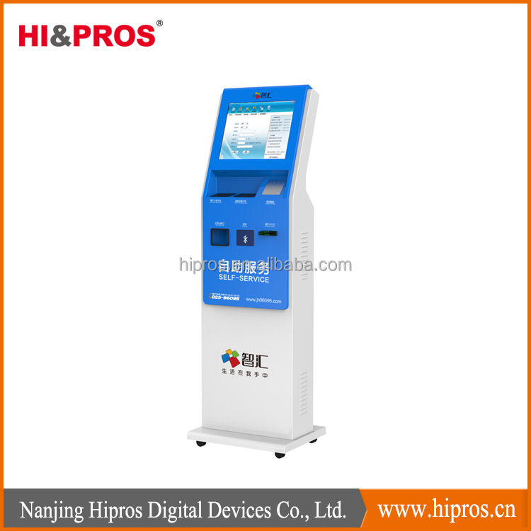 Self-service Ticket Vending Machine