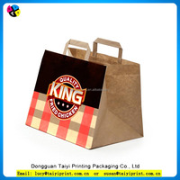 Customized printed food grocery shopping brown kraft paper bag