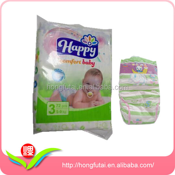 Cheap Printed Nice Baby Diaper in Bulk Buy Direct from China