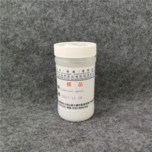 waterproof fabric Stiffener for textile dye chemicals