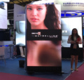 Indoor LED video sign Sliding media screen