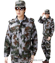 Man's Utility Air Force Camouflage