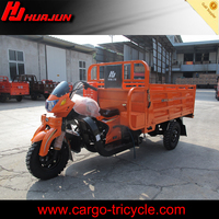 cargo three wheel tricycles/new 250cc trike/trike chopper three wheel motorcycle