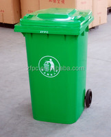 HDPE! 240L 2-wheelie mobile garbage bin with/without pedal waste container dustbin trash can contentor 2 rodas