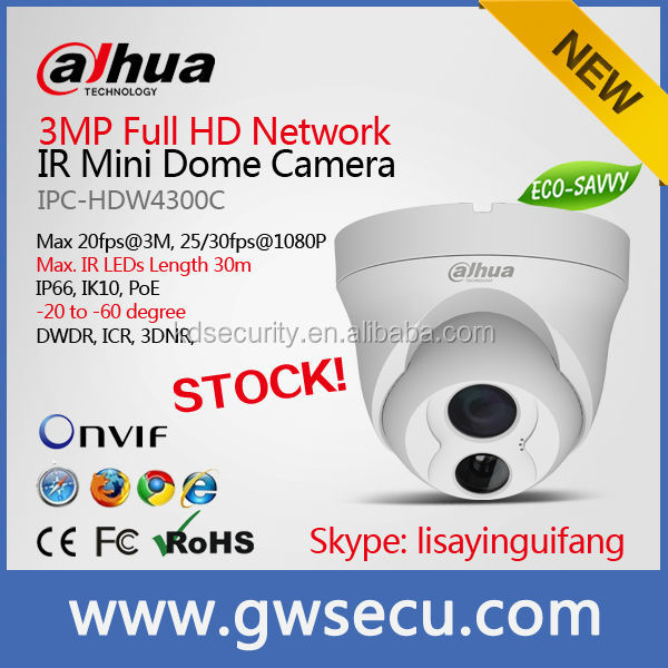 Wholesaler dahua 30m ir security camera IP66 POE IK10 1080p 3Megapixel outdoor night vision waterproof p2p,onvif ip camera