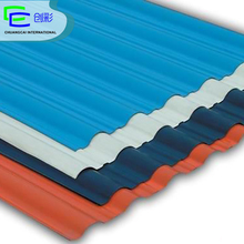 Corrugated Color Coated Roofing Sheet/Colour Roofing Sheet/Corrugated Color Steel Plate for Roof Tile