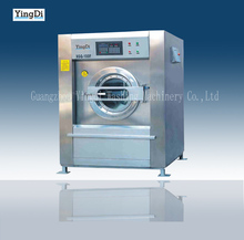 famous automatic industrial washing machine for laundry shop,hotel,hospital
