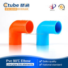 Ctube pvc conduit pipe fitting 90 degree elbow/PVC electrical fittings 20mm