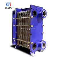 Equal Alfa Laval M30 BH300 Series Gasket Plate Heat Exchanger price