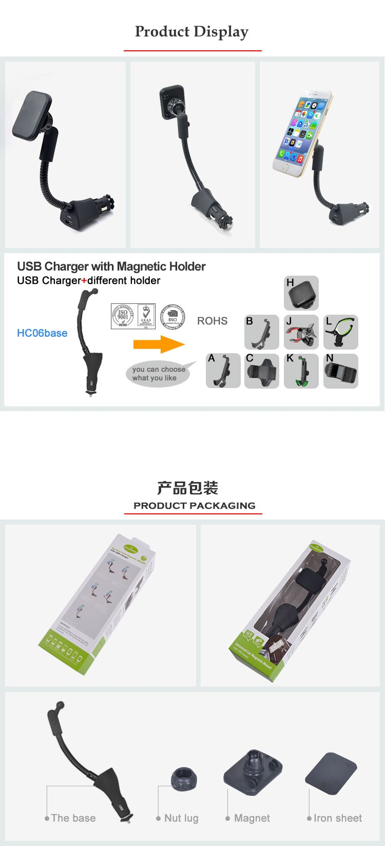 Quick charger QC3.0 mtk pump express usb charger HC06H