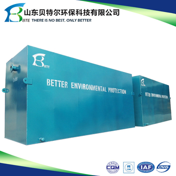 High quality wholesale new style compact sewage treatment plant