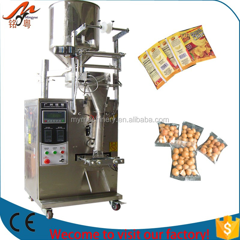 New condition Small food packaging machine, peanuts packing machine
