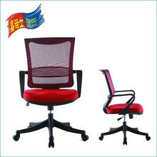 High quality plastic executive chair new model pictures of office furniture