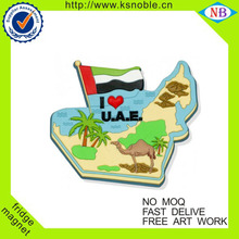 Custom tourist souvenir U.A.E map with flag soft pvc fridge magnet