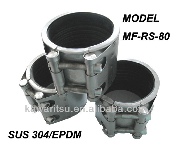 Manufacture hdpe to steel pipe coupling/natural gas pipe clamps/High Quality quick coupling for ship building field