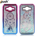 Shell case wholesale price for Samsung galaxy j5 shockproof tpu case glitter liquid case for J5 tpu case back cover protectived