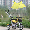 China cheap kids ride on cars / children kids tricycle / kid ride on car toy
