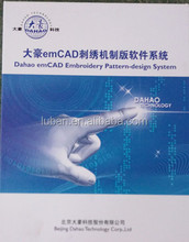 DAHAO emCAD pattern-making software for flat/cap/T-shirt/finished garments computerized embroidery machine