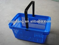 Retail Store & Supermarket Handle Shopping Basket