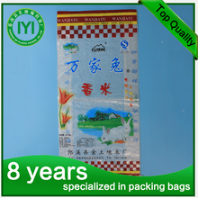 Factory High quality eco-friendly chicken feed bag 50kg