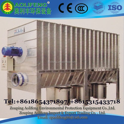industrial type With Air filtration ash extraction /Pulse dust removal retraction