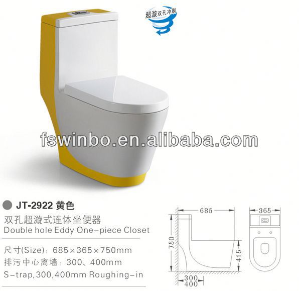 2013 chaozhou bathroom modern desing toilet room design
