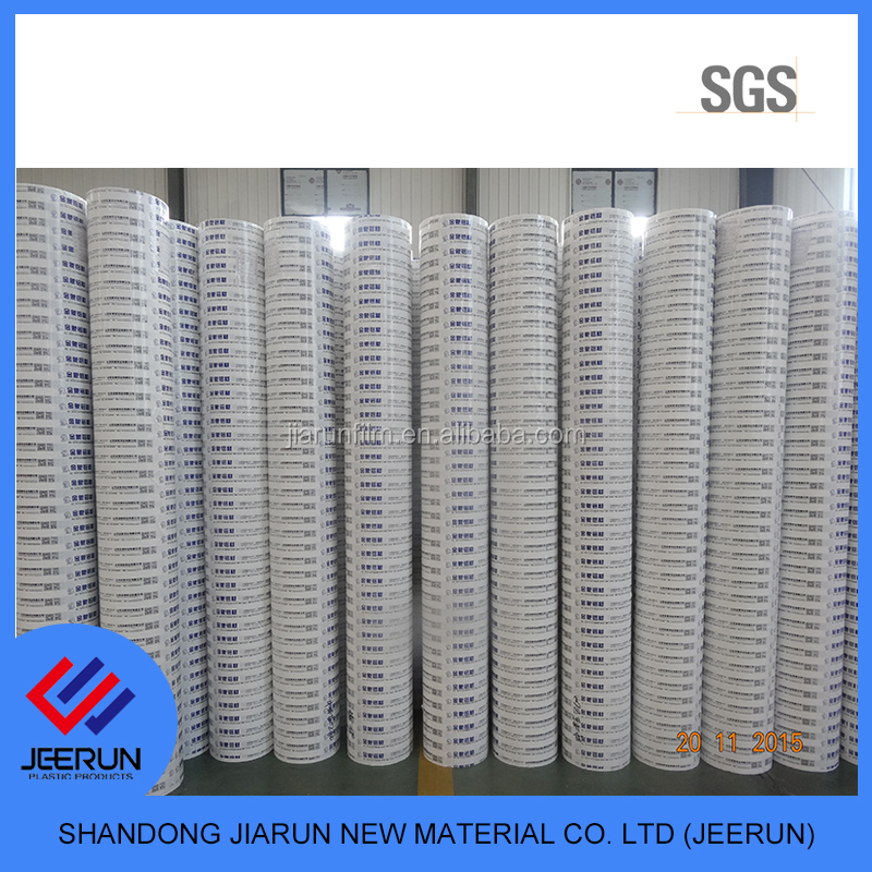 China Factory Protective Film/Tape For Sandblasting & Powder Coating & Anodised Aluminum Profile/Extrusion/Windows/Door