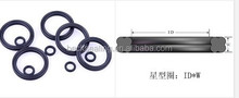 x-ring & y-ring hydraulic seals for cylinder