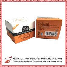 2016 Cheapest price supplier packaging cosmetic paper box