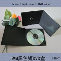 5mm single black dvd small case