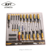 Promotional High quality hand screwdriver set /torx screwdriver set /Mini Screwdriver set