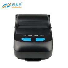 mini portable thermal bluetooth mobile dot matrix printer