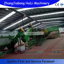 High efficiency waste used plastic film recycling machine pe pp bags washing line