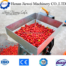 coffee bean processing equipment from jiewei factory directly