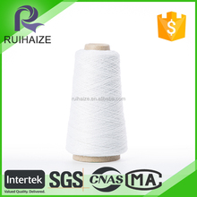 Yarn Manufacturer Acrylic Ice Yarn for Knitting Machine