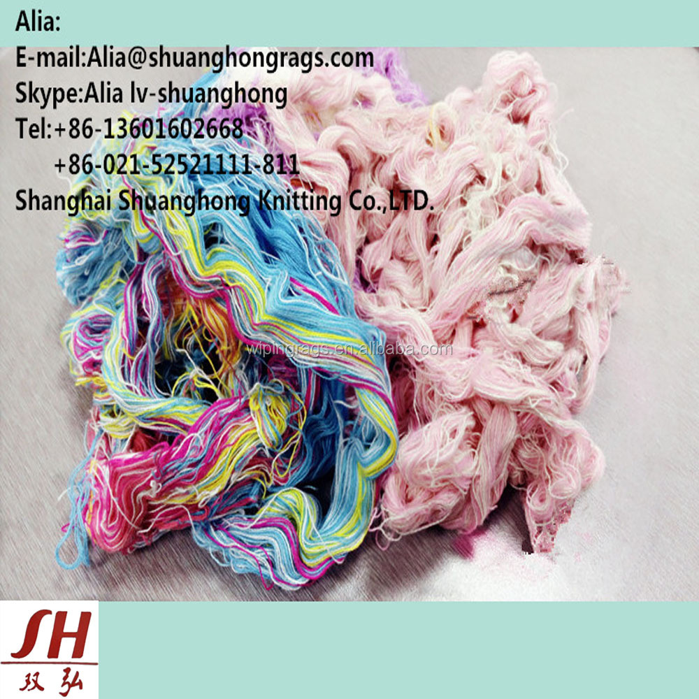 100% cotton waste reasonable price excellent quality