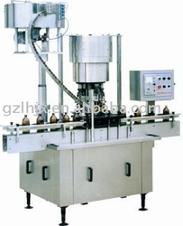 Automatic aluminum cap screw capping and sealing machine