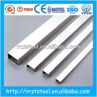 2014 professional !!! hot selling aluminium square pipe china supplier