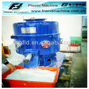 TLJ-200 Plastic Film Agglomerating Machine