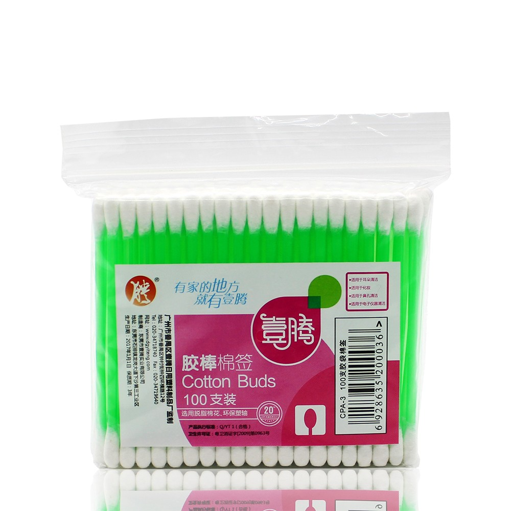 The hot sale lowest price high quality 100pcs Plastic Sticks Cotton Buds(Zippo bags)
