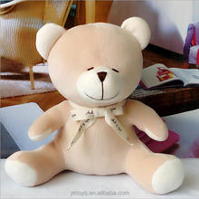 Spandex material stuffed teddy bear toy
