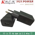 USB Charger 5V1A 2A UL FCC CE ROHS DOEVI for mobile phone