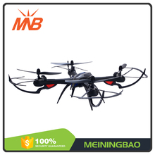 Professional china 2.4G rc toys large quad copter with protect frame