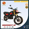 New Design Hot Chinese Dirt Bike 200CC SD200GY-12