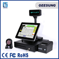 Carav Supermarket Pos System/Cash register Machine Complete Pos Set