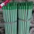 2.2x120cm cleaning wood mop stick handle