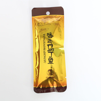 Custom Printed Snack Bags Three Side Heat Seal Aluminizing Plastic Bag Manufacturer For Food