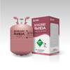 DIFLUOROMETHANE AND PENTAFLUOROETHANE Refrigerant R410a gas